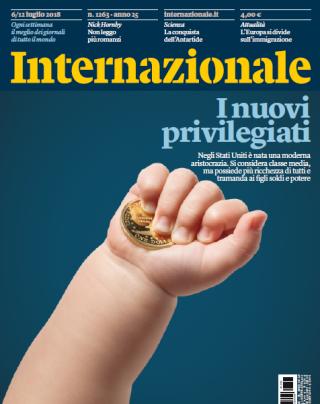 internazionale 1lug208